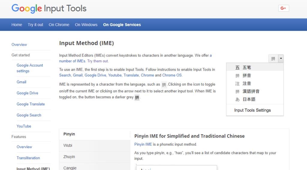 Google Hindi Input for PC