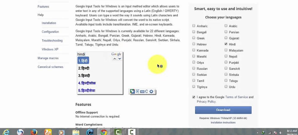 Google Keyboard for PC Windows XP/7/8/8 1/10 and Mac Free
