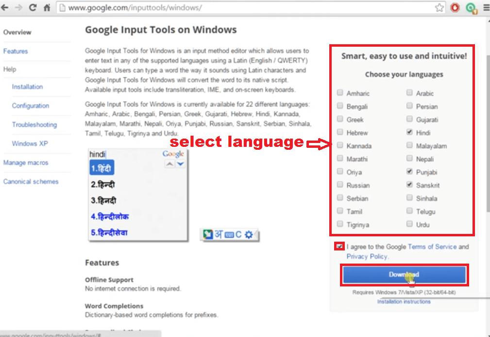 Google Hindi Input for PC Windows XP/7/8/8 1/10 and Mac Free