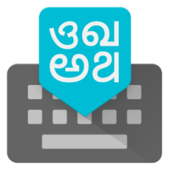 Google Indic Keyboard for PC Windows XP/7/8/8.1/10 and Mac Free Download