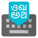 Google Indic Keyboard Apk For Android Free Download