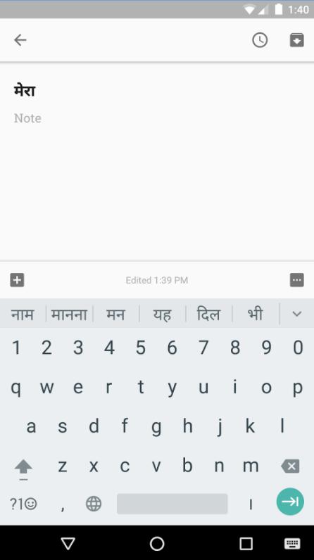 Google Hindi Input Apk