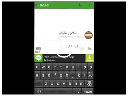 Urdu Keyboard for PC