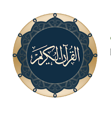 Quran for PC Windows XP/7/8/8.1/10 and Mac Free Download